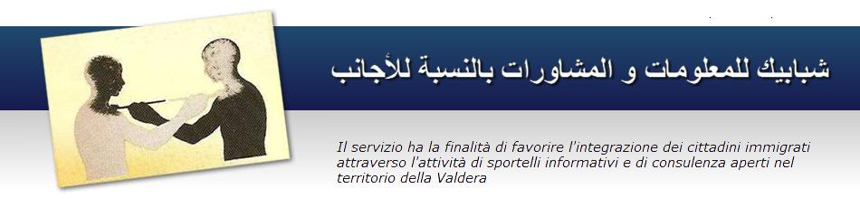 Test di lingua italiana per permessi di soggiorno di lungo periodo ...